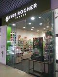 Yves Rocher Stock Image