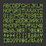 Zählen Sie digitale Buchstaben, Zahlen und Planeten der Tabelle Lizenzfreie Stockfotos