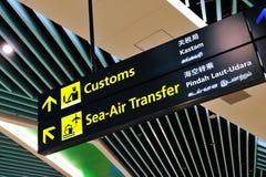 Zölle und See-Luftübergangssignage Lizenzfreie Stockbilder