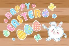 Ząb z szczęśliwym Easter ilustracja wektor