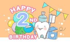 Ząb z wszystkiego najlepszego z okazji urodzin ilustracji