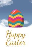 Złożony wizerunek jajko na trawie Fotografia Royalty Free