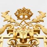 Złoci wrota pałac Versailles, górska chata de Versailles lub Versailles, po prostu, w Francja Fotografia Royalty Free