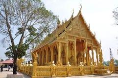 Złocista świątynia Obrazy Royalty Free
