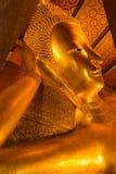 Złocista twarzy część Buddha statua w wata pho świątyni zdjęcie royalty free
