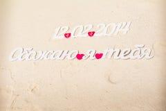 Złociste obrączki ślubne i rosyjscy słowa miłość Obraz Stock