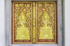Złocisty okno świątynia zdjęcie stock