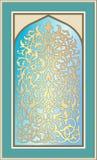 ZŁOCISTY ornament Z tłem W arce ilustracja wektor