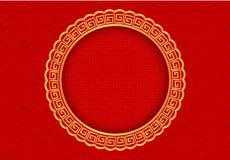 Złocisty tło z wzorem w Chińskim stylu ilustracja ilustracji