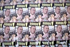 Złodzieja polityk, Sombor, Serbia obraz stock