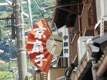 Złota świątynia w Kjoto Zdjęcia Royalty Free