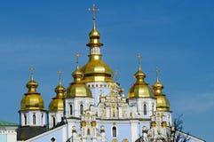 Złota kopuły katedra Obrazy Stock