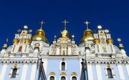 Złota kopuły katedra Zdjęcie Stock