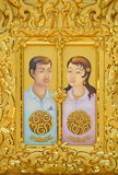 Złota rama i malujący okno toaleta przy białą świątynią, Chiang Raja, Tajlandia Obraz Stock