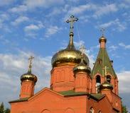 Złote kopuły ortodoksyjny kościół Obrazy Stock