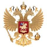 Złoty żakiet ręki Rosja ilustracji