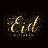 Złoty eid Mubarak tekst z błyskotliwość skutkiem ilustracja wektor