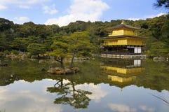złoty Japan kinkakuji Kyoto pawilon Zdjęcie Royalty Free