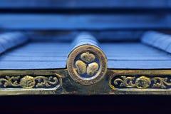 Złoty japończyka dach Sigil Obraz Royalty Free