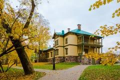 złoty jesień park Obrazy Royalty Free
