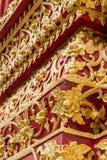 Złoty kwiatu Pud dębnik Fotografia Stock
