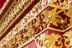 Złoty kwiatu Pud dębnik Fotografia Royalty Free