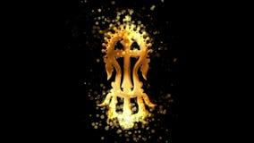 Złoty Lalibela krzyż, chrześcijaństwo religijny symbol na przejrzystym tle royalty ilustracja