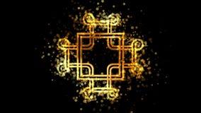 Złoty macedonian krzyż, chrześcijaństwo religijny symbol ilustracja wektor