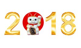 Złoty metal pisze list 2018 z szczęsliwym kotem odizolowywającym na białym tle Zdjęcie Royalty Free