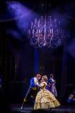 Złoty mickey przedstawienie, piękno i bestia, Obraz Royalty Free