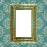 Złoty opróżnia ramę na ścianie dla twój sztuki royalty ilustracja