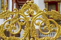 Złoty płotowy aliaż stali wzór zdjęcia stock