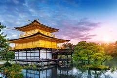 Złoty pawilon japan kinkakuji Kyoto świątynia Zdjęcia Royalty Free