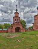 Złoty pierścionek Rosja miasto Yaroslavl zdjęcie stock