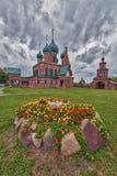 Złoty pierścionek Rosja miasto Yaroslavl fotografia stock