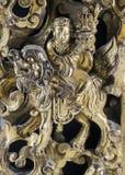 Złoty szczegół chiński drewniany artcraft Fotografia Stock