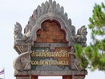 złoty trójkąt Zdjęcia Royalty Free