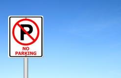 Z niebieskim niebem parking żadny znak ilustracja wektor