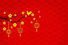 Złocisty kurczak na drzewnym kwiacie Ilustracji