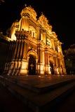Złota katedra Fotografia Royalty Free