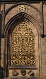 złoty drzwi Fotografia Royalty Free