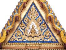 Złoty szczyt kaplica Obraz Stock