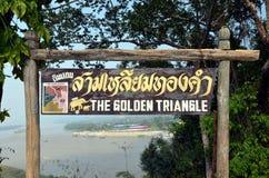 Złoty trójbok Zdjęcia Royalty Free