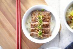 Z ryż japoński Yakiniku Obraz Stock