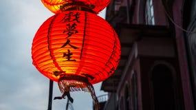 Zaświecający up lampion z Chińskimi charakterami Obraz Stock