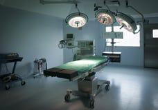 Zaal in het ziekenhuis Royalty-vrije Stock Foto's