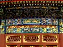 Zaal van Gebed voor het Goede Detail van Oogsten stock fotografie