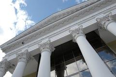 Zaal van kamer en orgaanmuziek 'Rodina ' Chelyabinskstad Rusland stock afbeeldingen