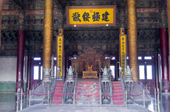Zaal van Opperste Harmonie in verboden stad Royalty-vrije Stock Foto's