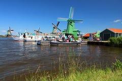 Free Zaanse Schans Stock Photos - 152752923